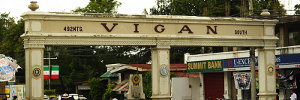 Welcome to Vigan